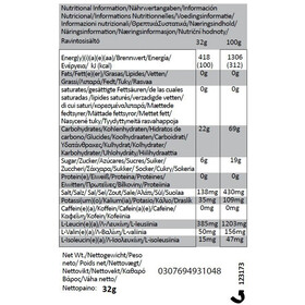 GU Energy Gel Bundle Bulk Pack 480g + Gel 3x32g + Flask, Strawberry Banana